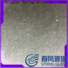porcelain decorative crushed glass for busniess for decoration